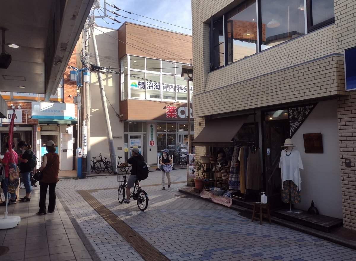 f:id:daigo520:20210823224027j:plain