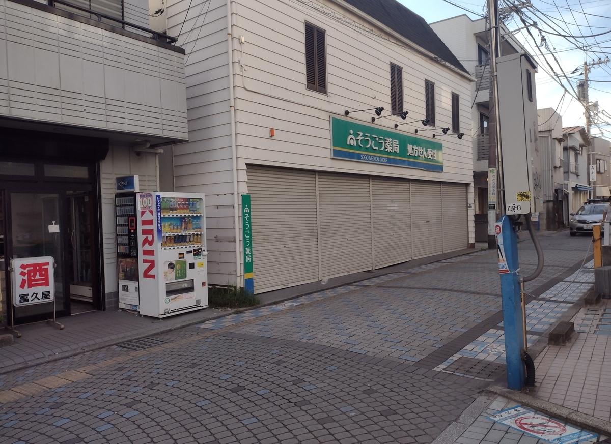 f:id:daigo520:20210823224611j:plain