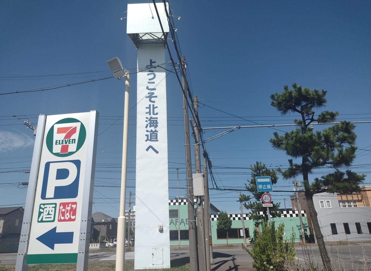 f:id:daigo520:20210826230520j:plain