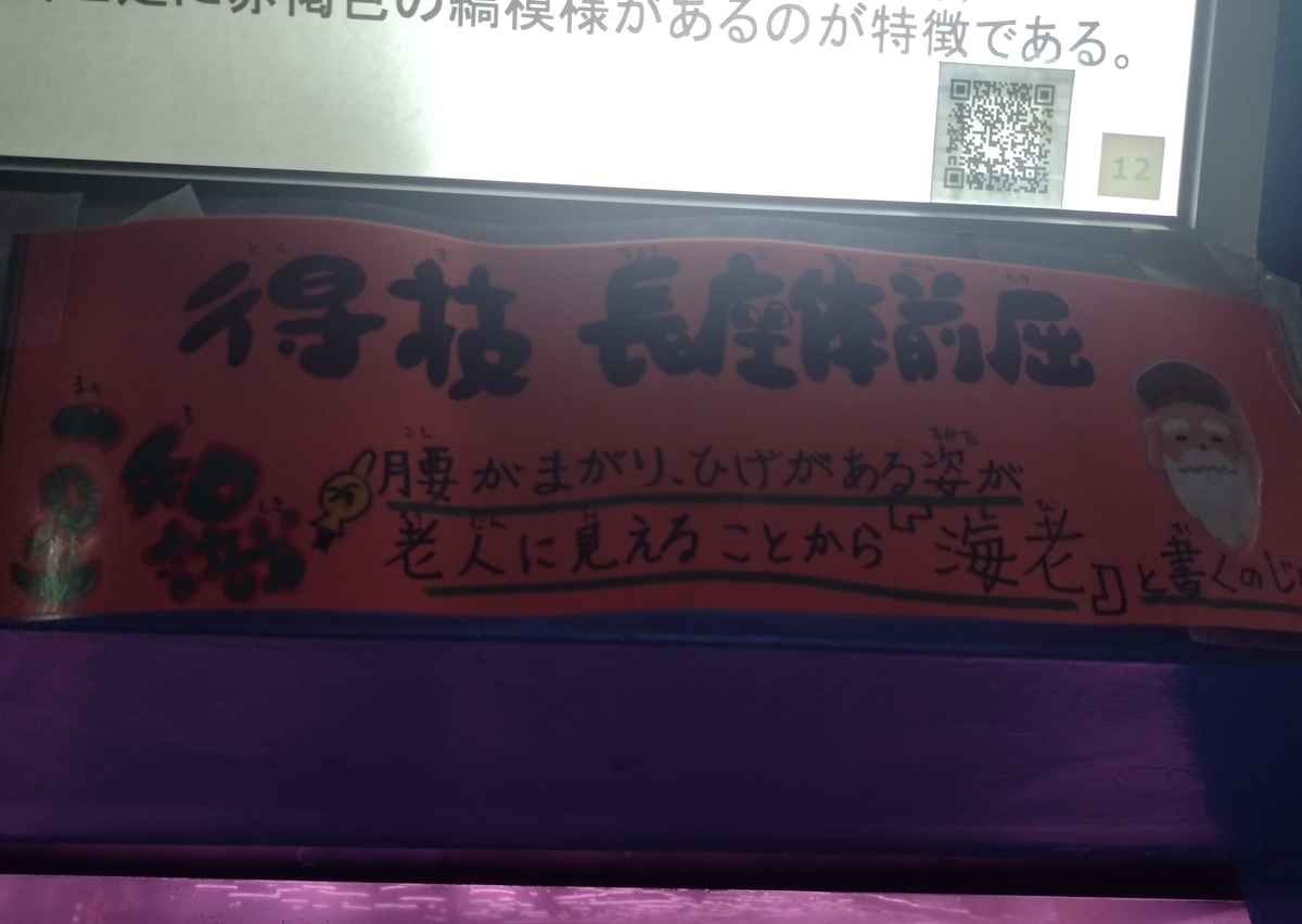 f:id:daigo520:20210828174333j:plain