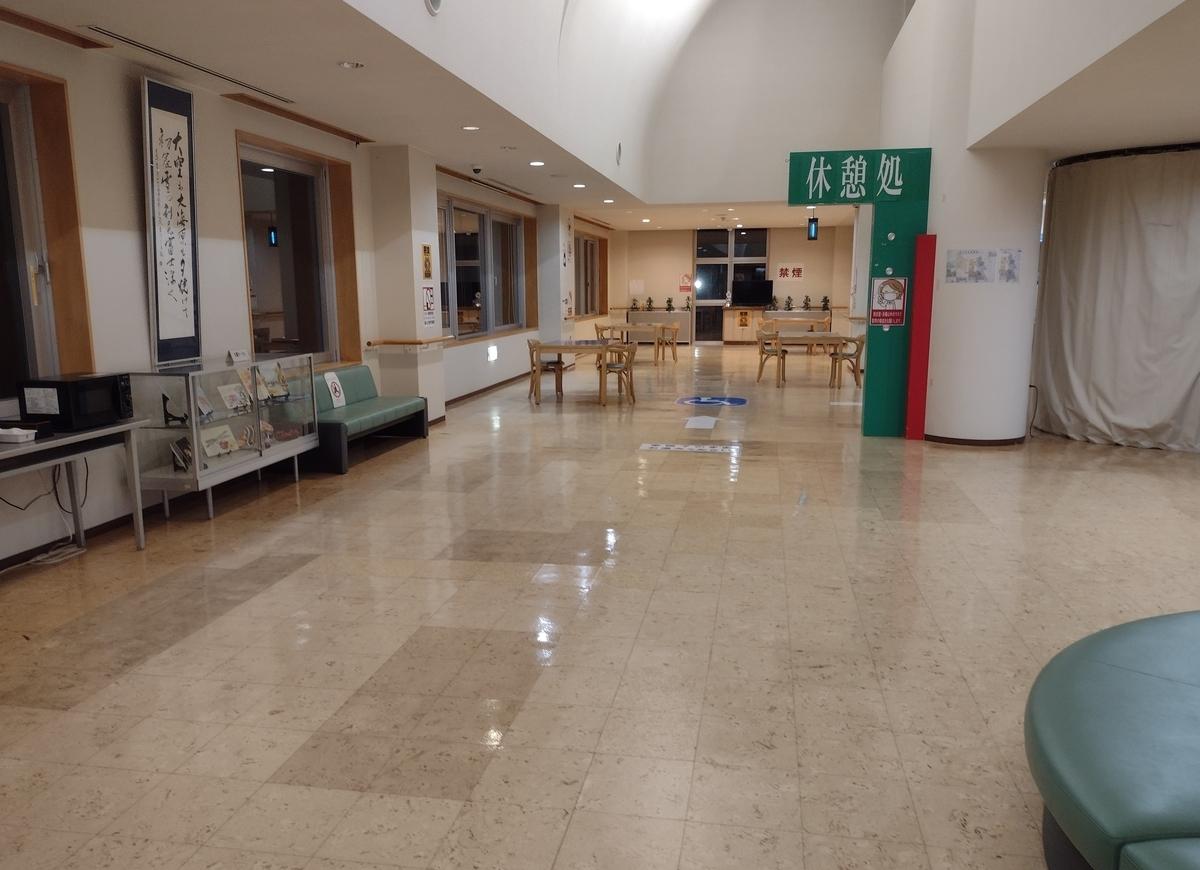f:id:daigo520:20210829134737j:plain