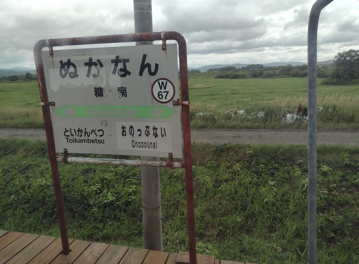 f:id:daigo520:20210901205743j:plain