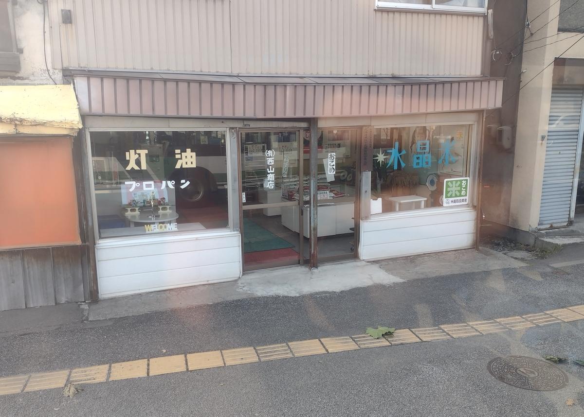 f:id:daigo520:20210901211748j:plain