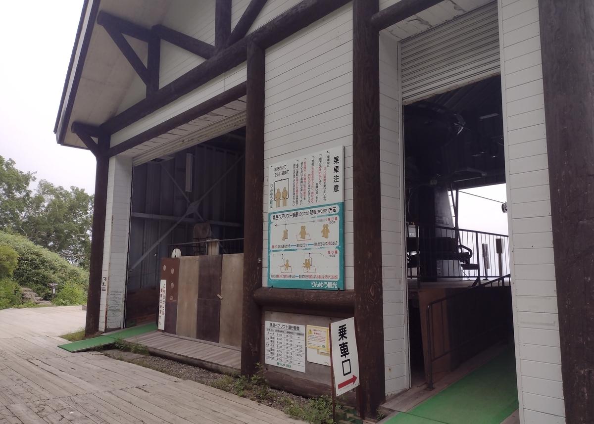 f:id:daigo520:20210902185850j:plain