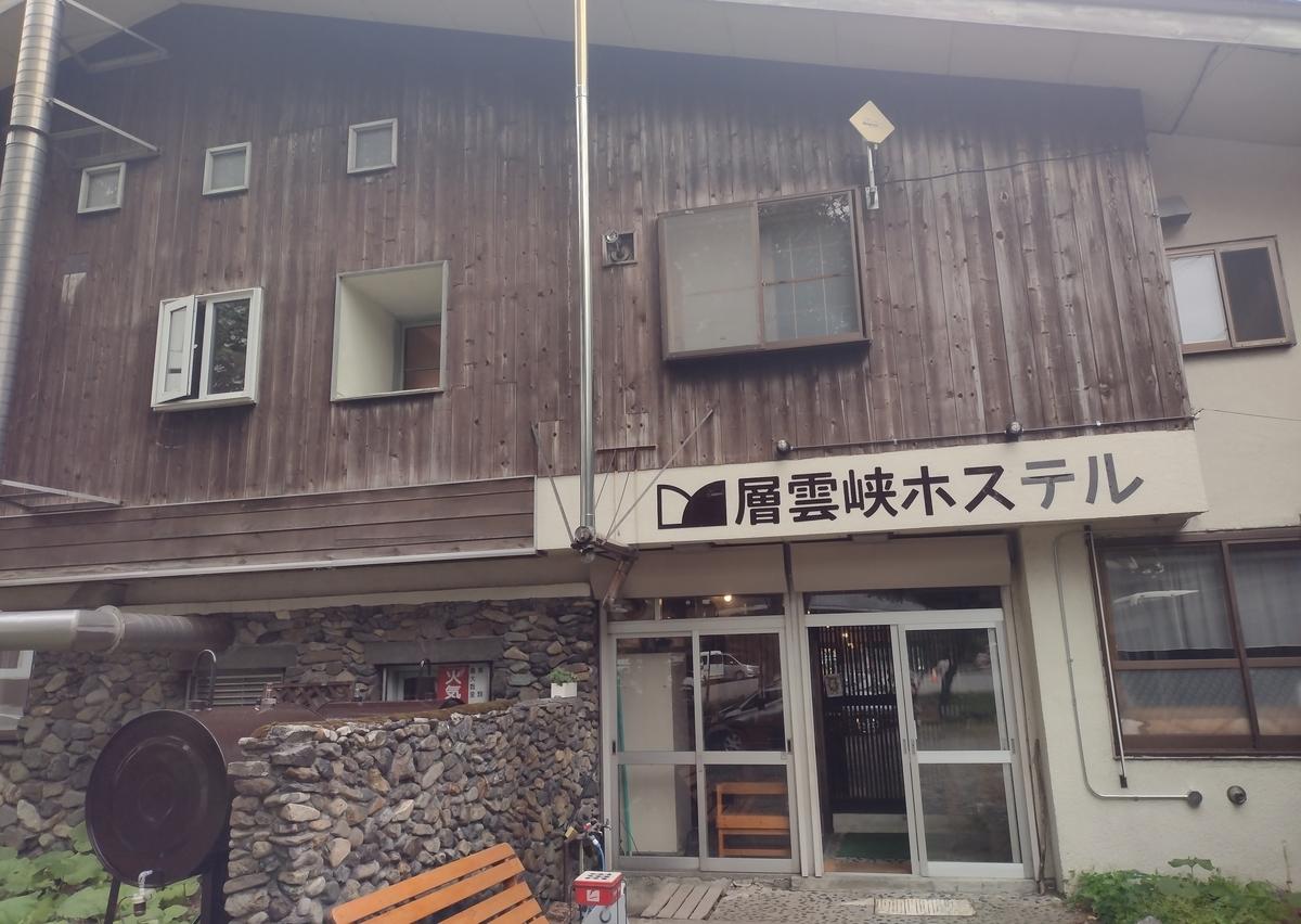 f:id:daigo520:20210904142056j:plain