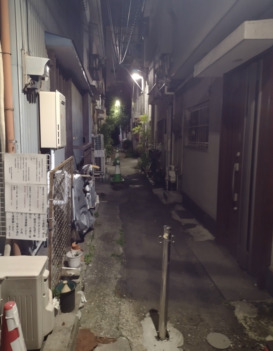 f:id:daigo520:20210905140346j:plain