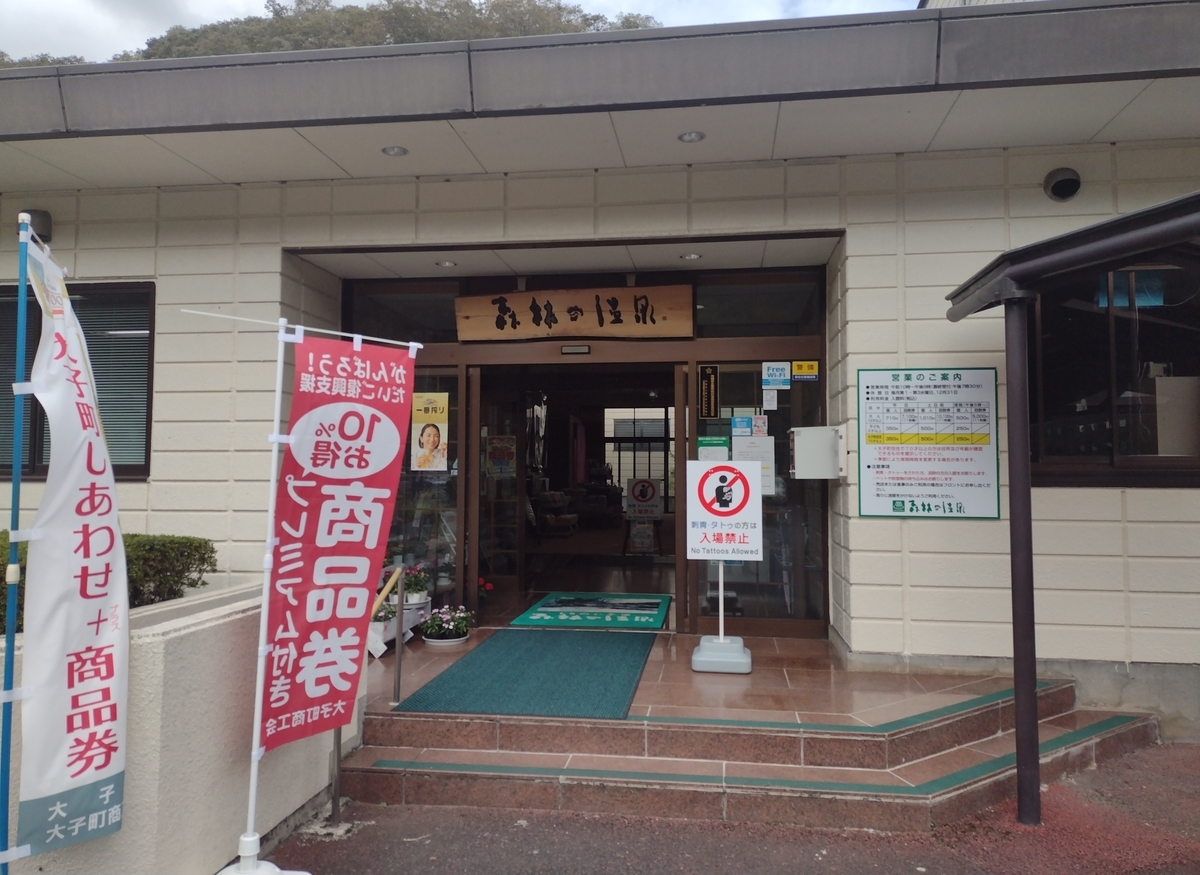 f:id:daigo520:20211010231727j:plain