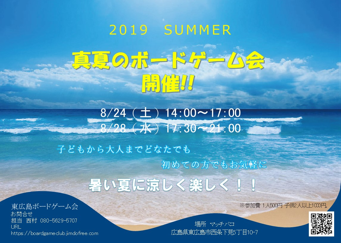 f:id:daigo5x:20190817165852j:plain