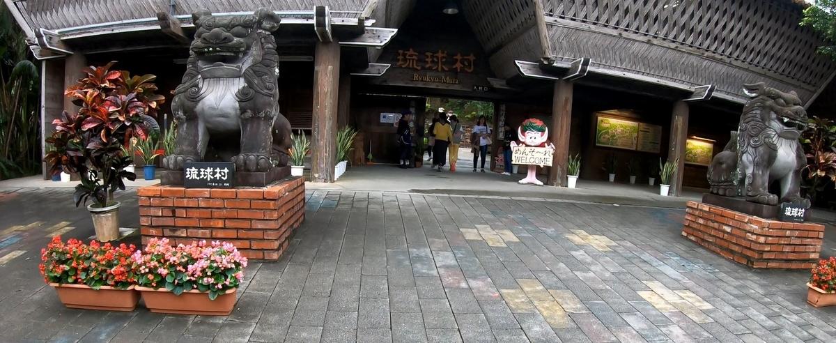 f:id:daigoro3388:20190614114346j:plain