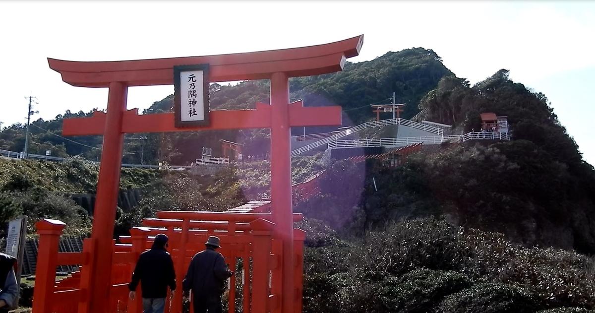 f:id:daigoro3388:20190618104128j:plain