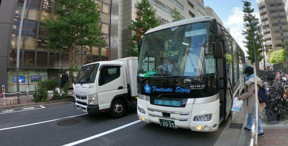 f:id:daigoro3388:20190625125826j:plain