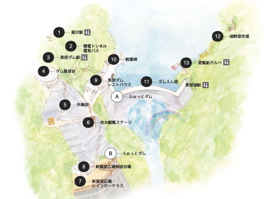 f:id:daigoro3388:20190805160201j:plain