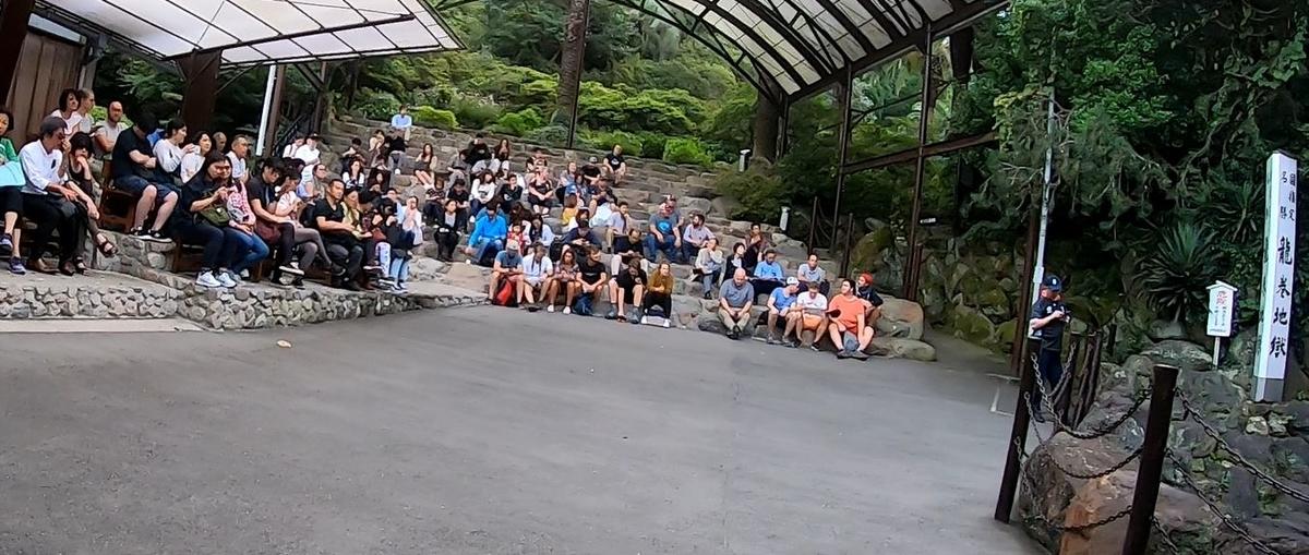 f:id:daigoro3388:20191014083035j:plain
