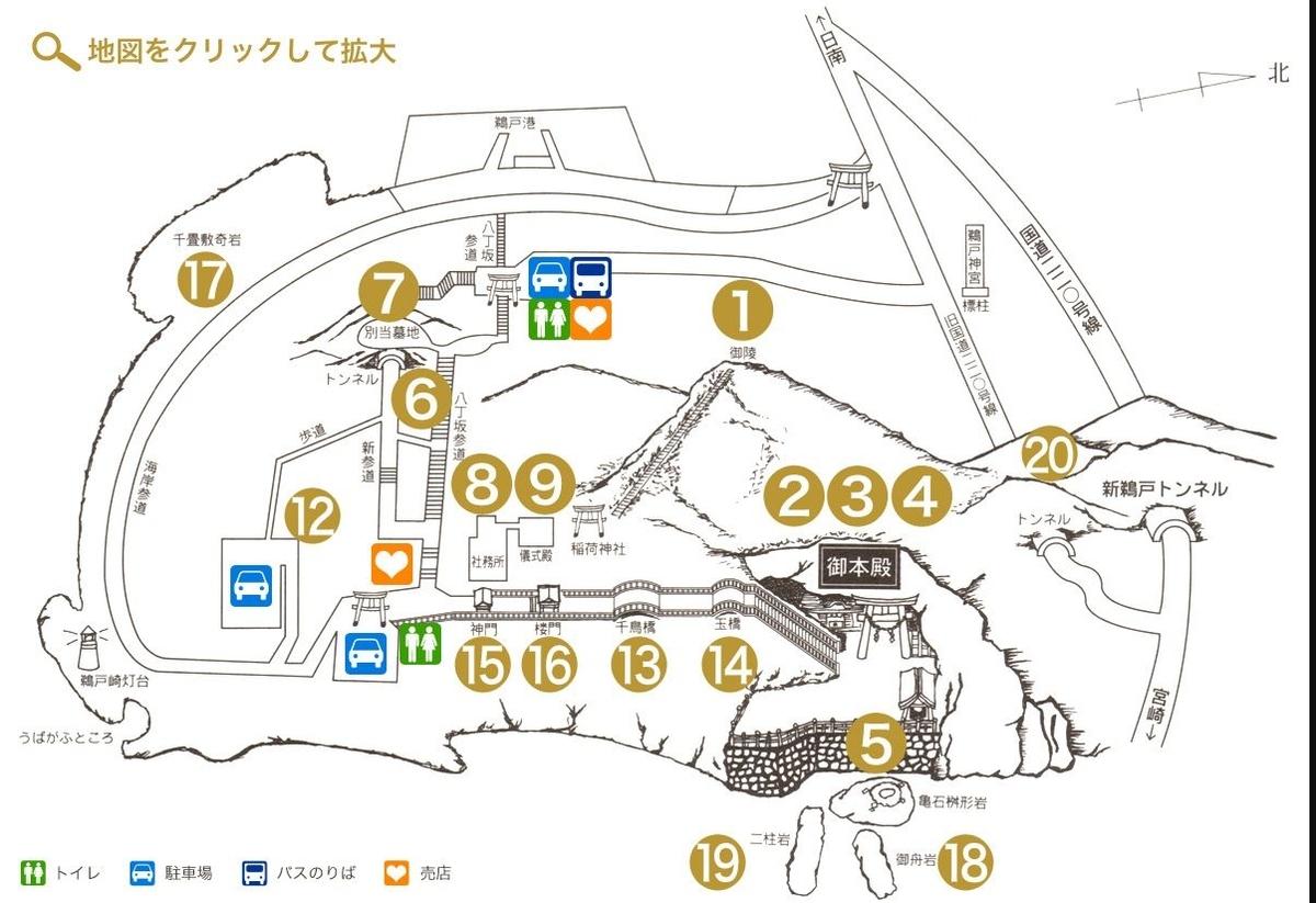 f:id:daigoro3388:20191018073610j:plain