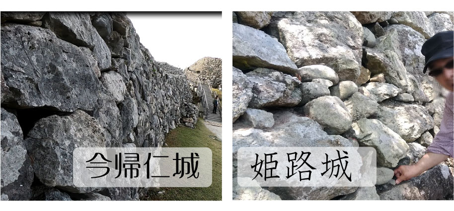 f:id:daigoro3388:20200309103028j:plain