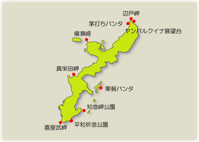 f:id:daigoro3388:20200418094245j:plain