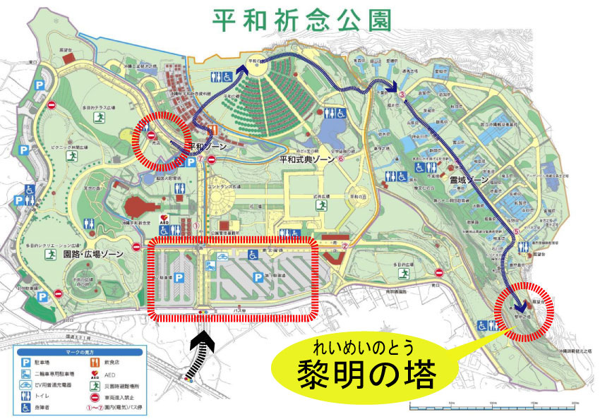 f:id:daigoro3388:20200420025500j:plain