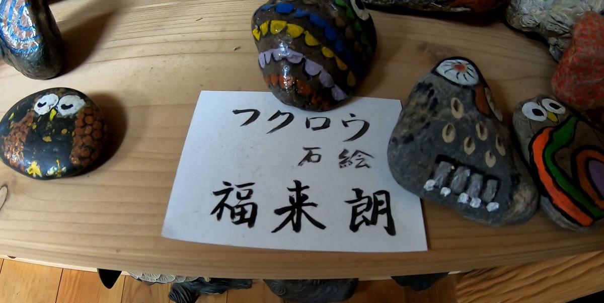 f:id:daigoro3388:20200503132519j:plain