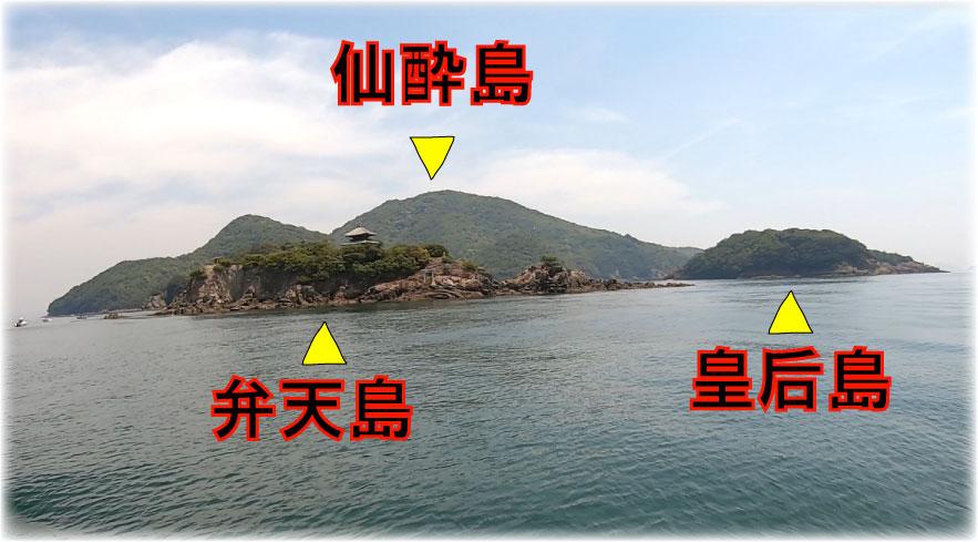 f:id:daigoro3388:20200504132025j:plain