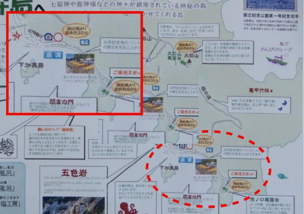 f:id:daigoro3388:20200510101948j:plain