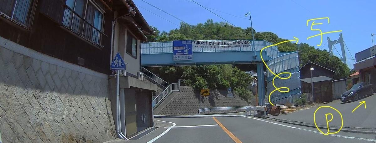 f:id:daigoro3388:20200610130637j:plain