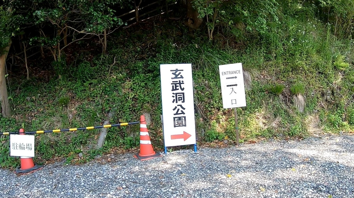 f:id:daigoro3388:20200723101114j:plain