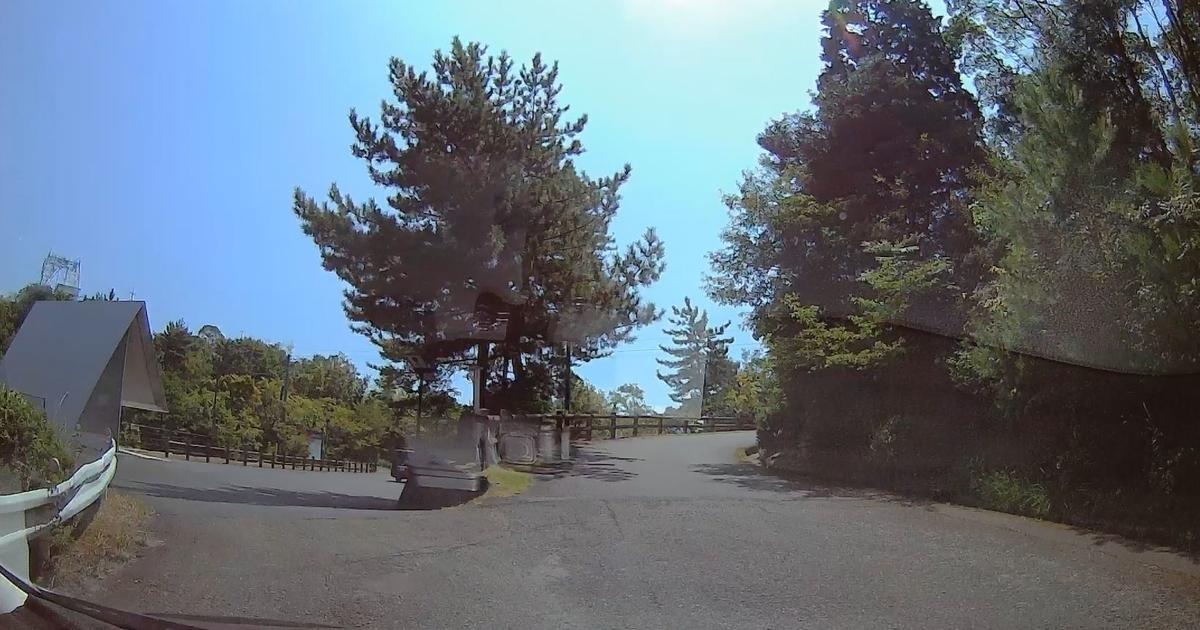 f:id:daigoro3388:20200906175359j:plain