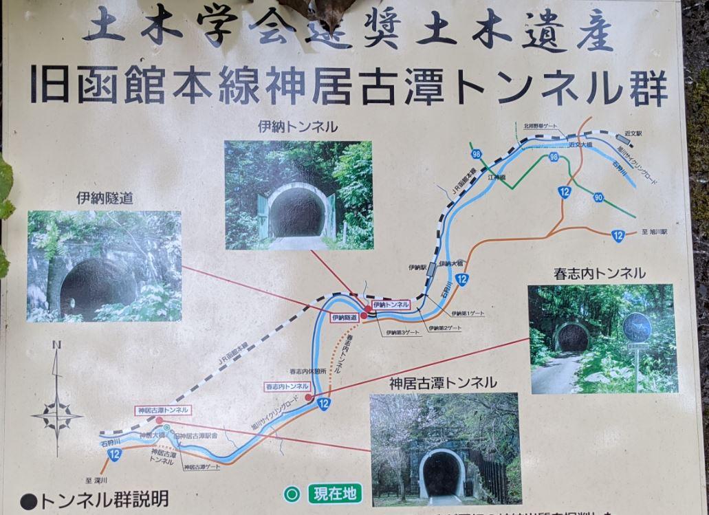f:id:daigoro3388:20201030111541j:plain