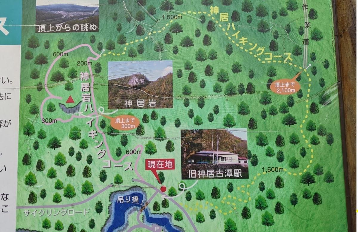 f:id:daigoro3388:20201030111552j:plain