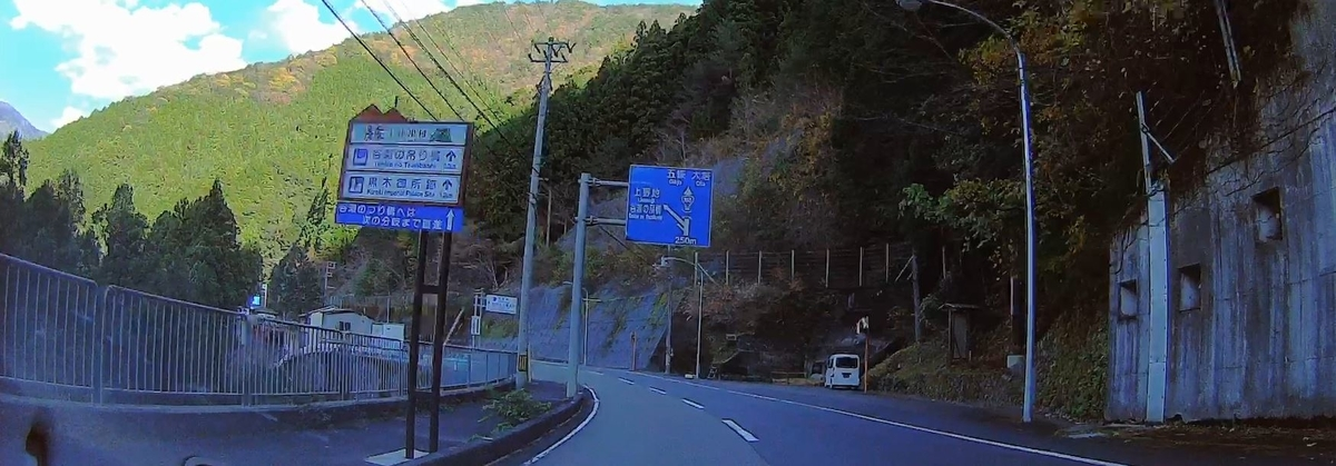 f:id:daigoro3388:20201222075307j:plain