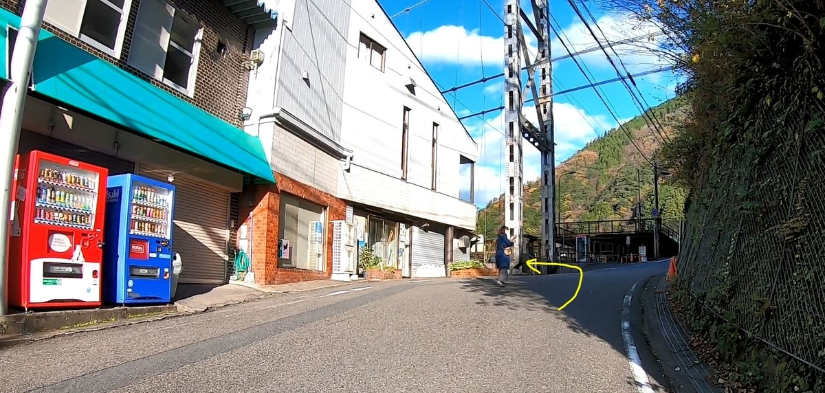 f:id:daigoro3388:20201222081837j:plain