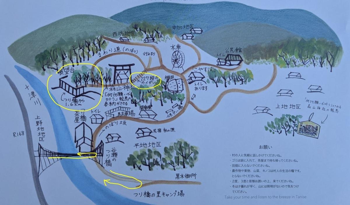 f:id:daigoro3388:20201222083016j:plain