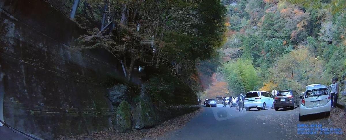 f:id:daigoro3388:20210124072731j:plain