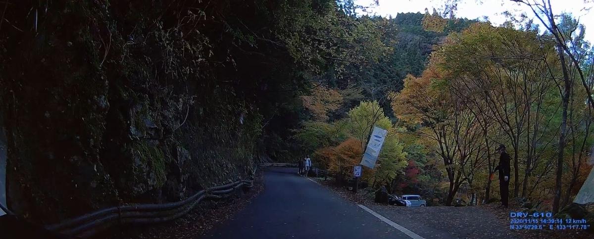 f:id:daigoro3388:20210124072807j:plain