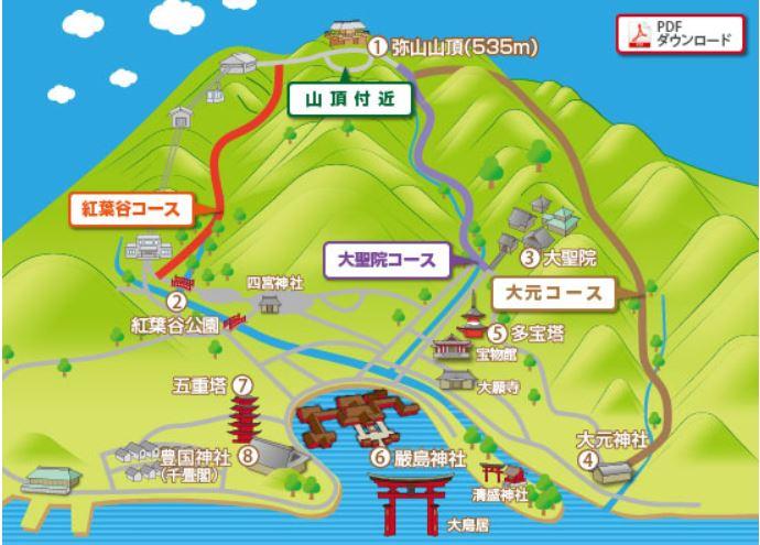 f:id:daigoro3388:20210316170122j:plain