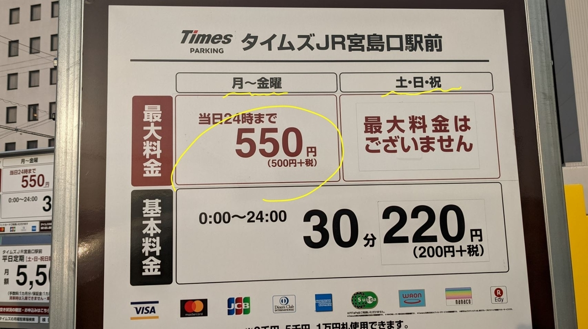 f:id:daigoro3388:20210317070657j:plain