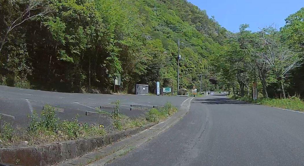 f:id:daigoro3388:20210520121257j:plain