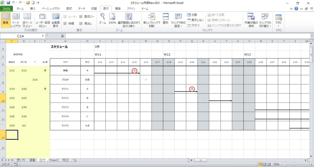f:id:daigorochang:20180310232232j:plain