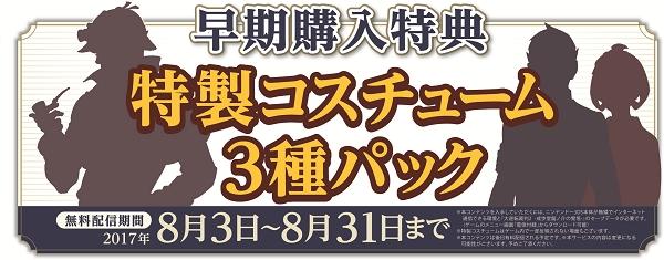 f:id:daigyakutensaiban:20170424145809j:plain