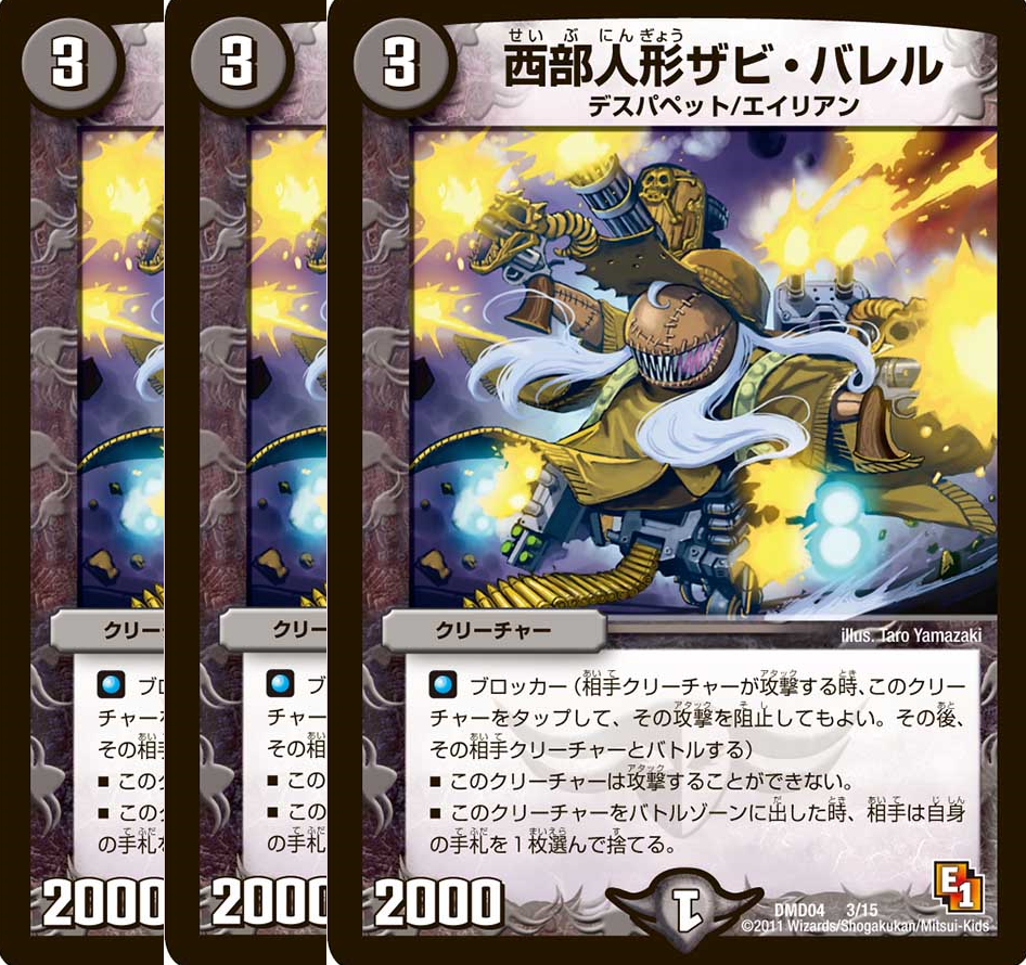 f:id:daiha-do:20200504143154p:plain