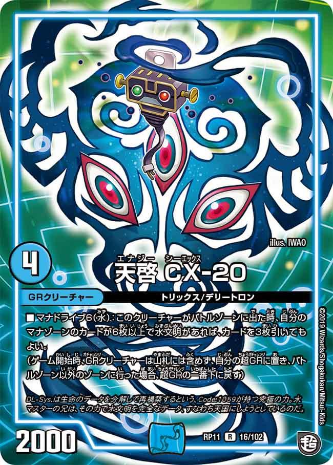 f:id:daiha-do:20200505204742j:plain