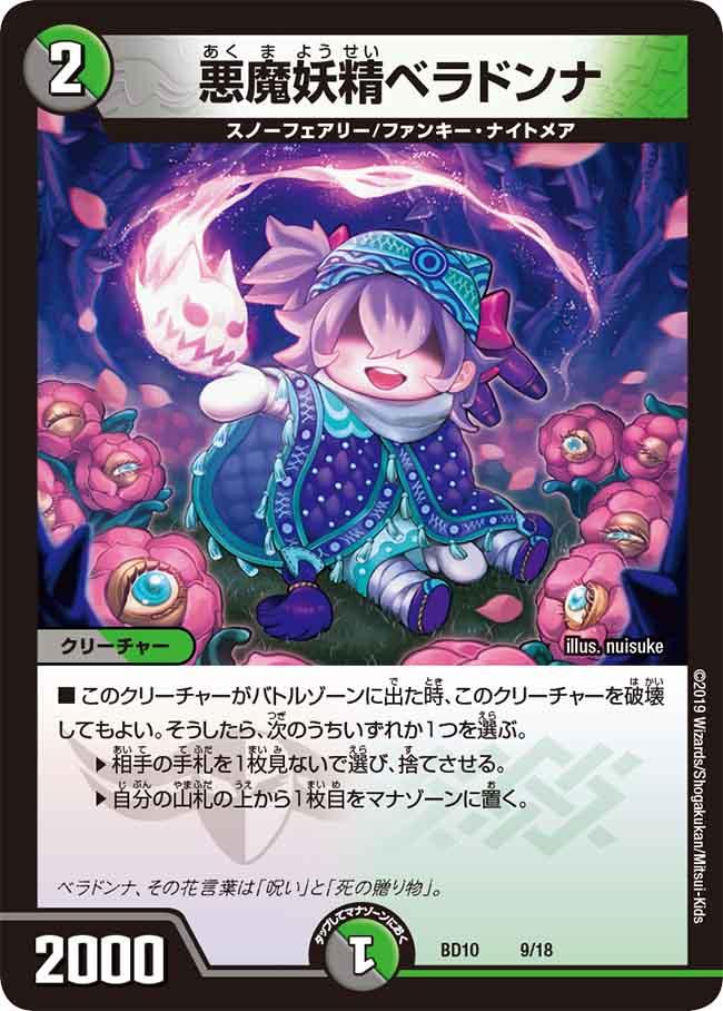 f:id:daiha-do:20200505211003j:plain
