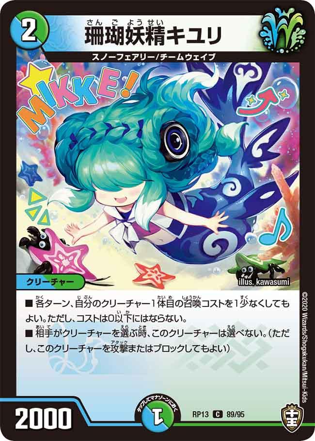 f:id:daiha-do:20200505230611j:plain