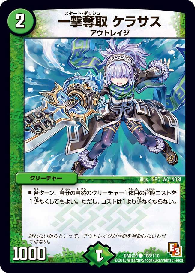 f:id:daiha-do:20200505232203j:plain