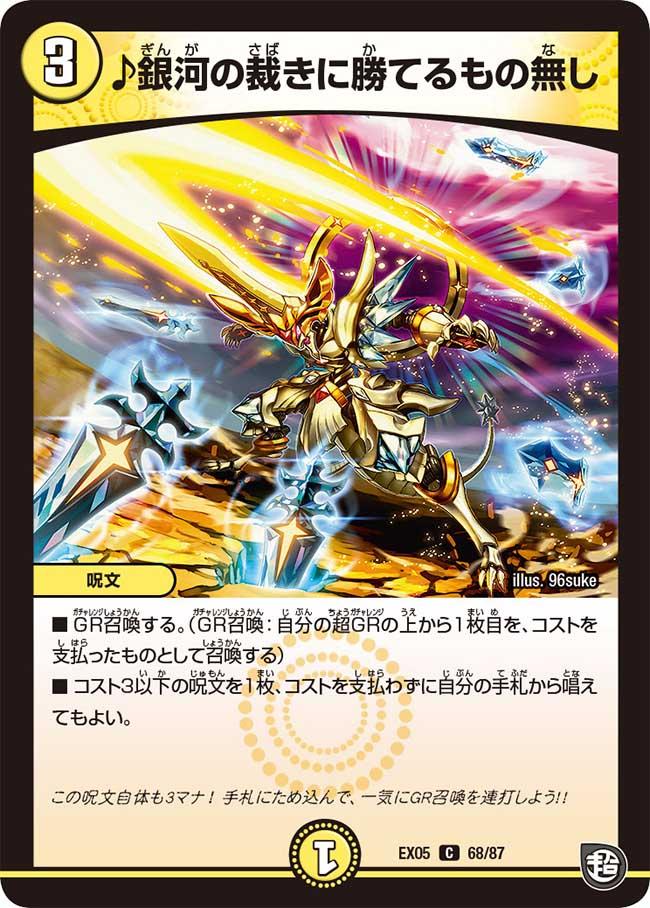 f:id:daiha-do:20200508142501j:plain