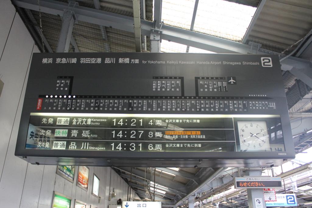 f:id:daihida:20160804205407j:plain