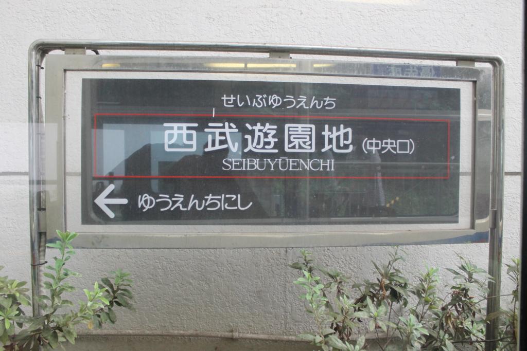 f:id:daihida:20160804213626j:plain