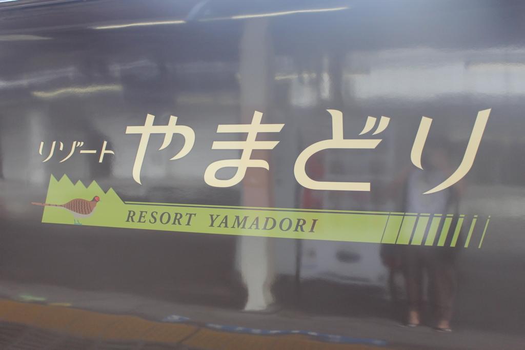 f:id:daihida:20160804232405j:plain