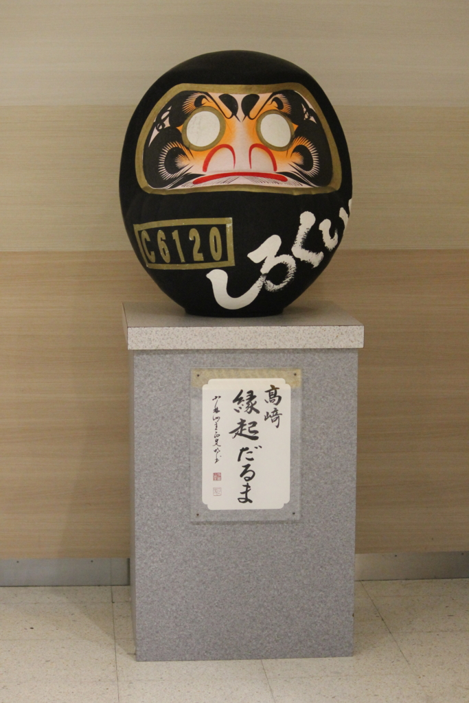 f:id:daihida:20160804234718j:plain