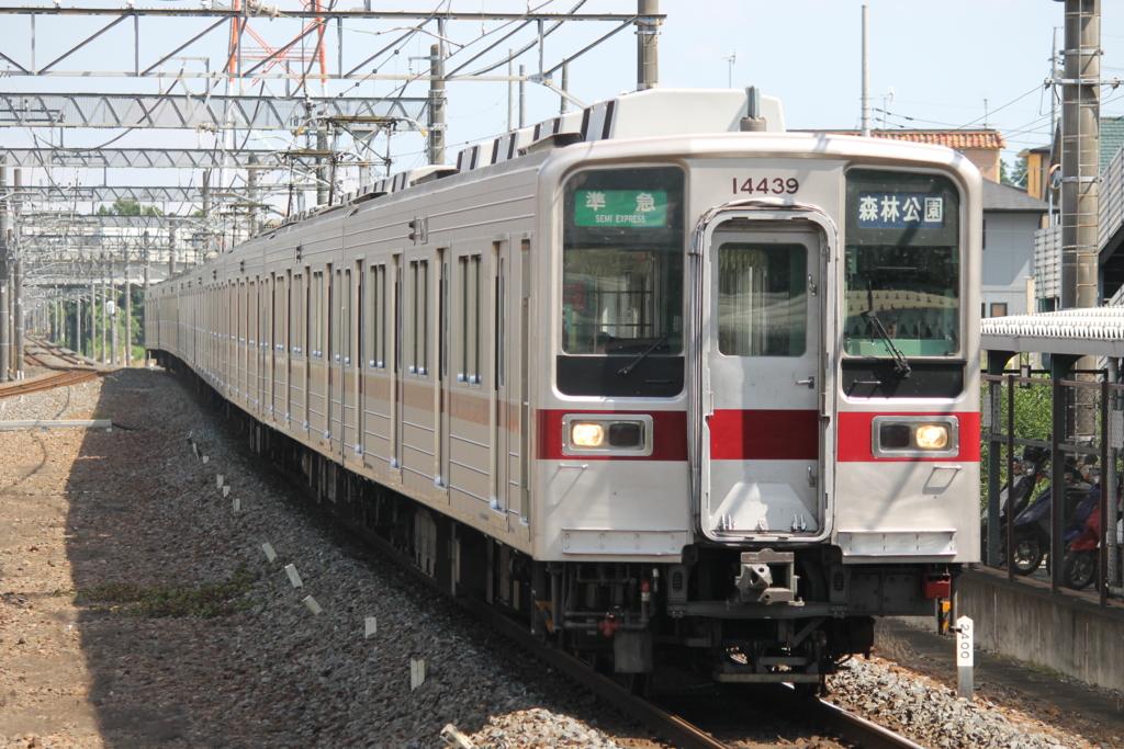 f:id:daihida:20160805103017j:plain